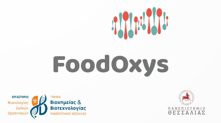 Γονιδιακός έλεγχος για Βιολειτουργική διατροφή σε συνεργασία με τη FoodOxys